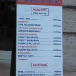 【物価調査】アルバニアレストランの価格表の一例。