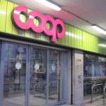 【スーパー列伝】イタリアスーパー列伝。その9  coop コープ。