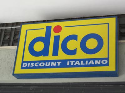 イタリア系ディスカウントスーパーディコdico