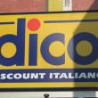 イタリア、ディスカウント系スーパーdico。