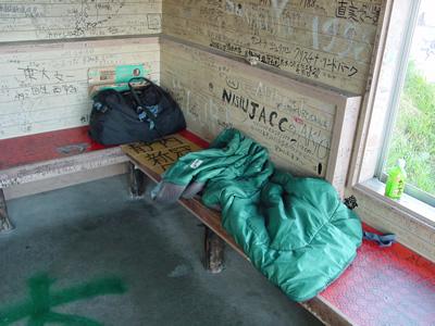 野宿の必需品寝袋。