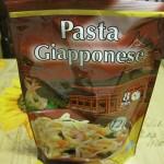 【旅行術】イタリア、旅行者でも簡単調理のインスタントパスタ。