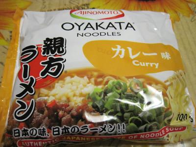 イタリアで購入「親方ラーメン カレー味」パッケージに「日本の味、日本のラーメン」と記載されている。