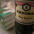 キッコウマン醤油1リットル 5.9ユーロ 944円。
