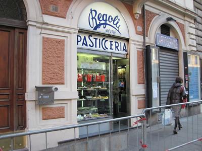 【写真】Regoliの入り口の様子。