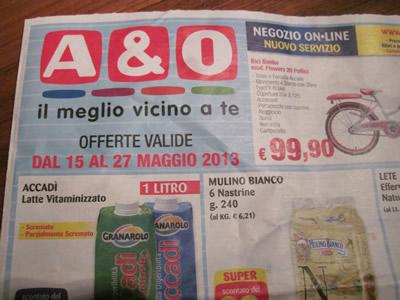 イタリアの広告A&O