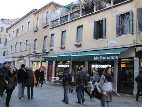 ベネチアのマクドナルド