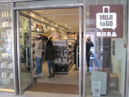 ベネチアの無印良品「MUJI to GO」