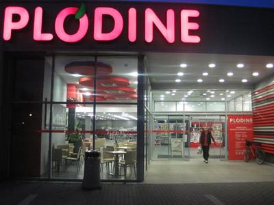 クロアチア スーパー ポロディネ PLODINE