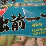 【食品関連】イタリア 南部 バーリで日本食材。