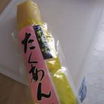【食関連】ベネチア(メストレ)で日本食材、たくあん、豆腐。