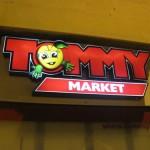 【物価調査】クロアチア その3 スーパーで野菜。