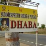 【自転車旅行】インドの幹線沿いではダバを探せ
