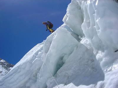 エベレスト、ベースキャンプ ...