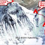 【エベレスト登山】図解+写真でエベレスト南東稜登山。その5 キャンプ3からキャンプ4。