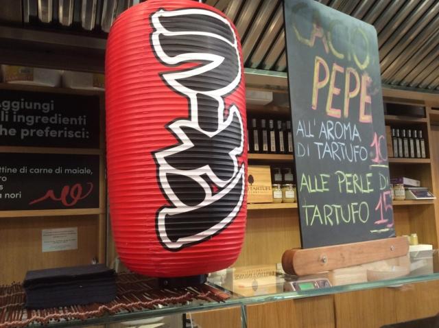 【写真】チェントロ・メルカートにあるラーメンアキラの支店