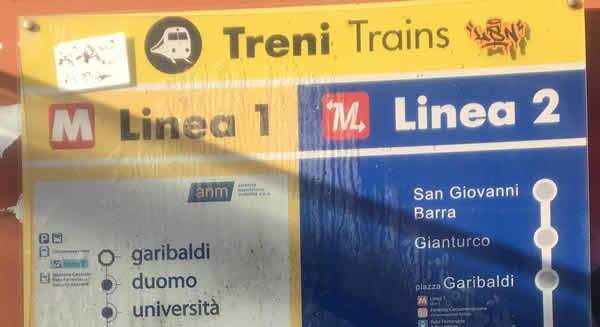 【写真】ナポリの地下鉄はLinea1とLinea2
