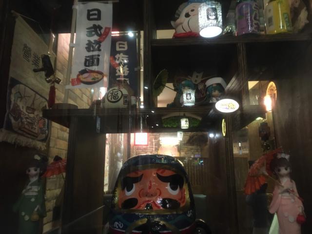 【写真】SHIFU店内の様子
