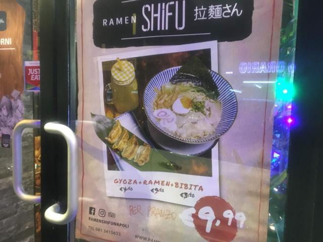 SHIFUのランチセット9.9ユーロ