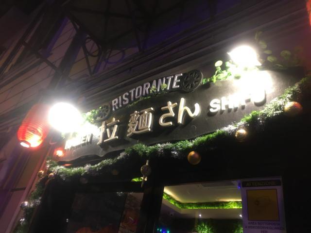 ナポリにオープンしたSHIFUラーメンの支店