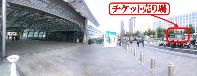 【写真】マルペンサ行きバスチケット売り場