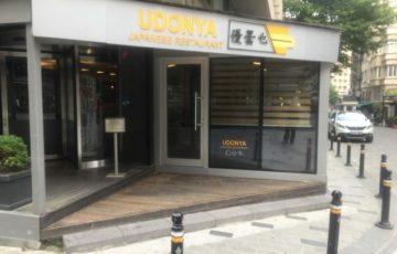 イスタンブールにある日本料理レストラン