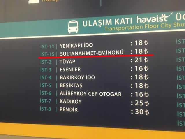【写真】スルタンアフメット行きのバス番号はist-1S