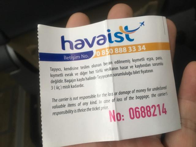Havaistバスの荷物の半券