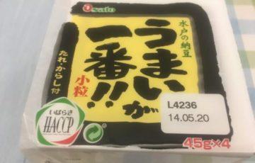 【写真】日本の納豆4パック