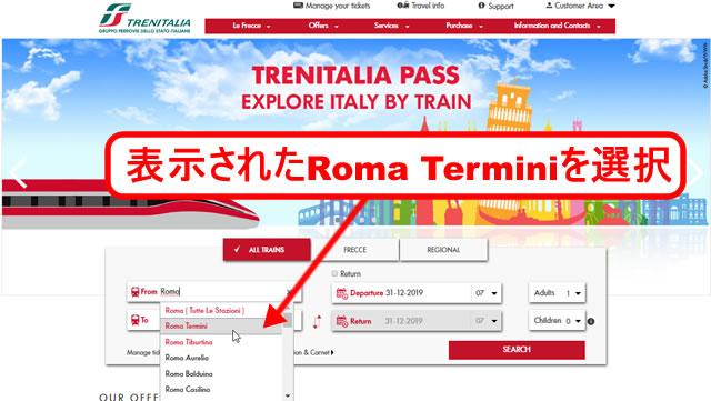 「Roma Termini」を選択